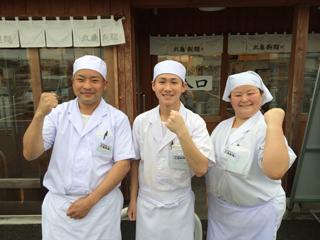 丸亀製麺 いわき鹿島店 [店舗 No.110415]のアルバイト情報