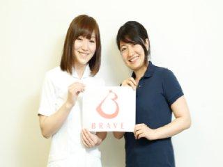 株式会社ブレイブ メディカル事業部 MD神戸支店のアルバイト情報