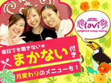 soup curry lavi 琴似店のアルバイト情報
