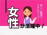 株式会社サンチャレンジ ※auショップ横浜元町のアルバイト情報