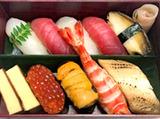 築地寿司清 大丸京都店のアルバイト情報