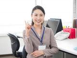 三友フーズ株式会社のアルバイト情報