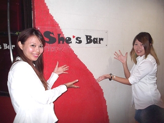 She's Bar(シーズバー)のアルバイト情報
