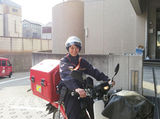 新宿郵便局のアルバイト情報