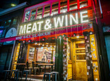 MEAT&WINE WINEHALL GLOMOUR - ワインホール グラマー 名駅のアルバイト情報