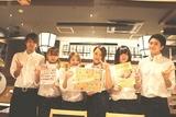 個室居酒屋 鶏の久兵衛 横浜店のアルバイト情報