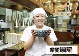 楽釜製麺所 新宿センタービル直売のアルバイト情報