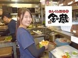 きんくら酒場 金の蔵 渋谷109前Part1のアルバイト情報