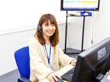 (株)セントメディア 高知CRM第1センターのアルバイト情報