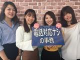 キャリアリンク株式会社 ※東証一部上場/SAJ65761のアルバイト情報