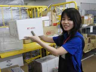 調布郵便局のアルバイト情報