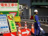 フェニックス警備保障株式会社 ※東神奈川エリアのアルバイト情報