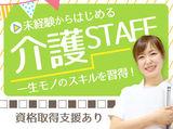 株式会社トライバルユニット 札幌支店 メディカルグループ [大通駅周辺]のアルバイト情報