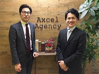 株式会社アクセル・エージェンシーのアルバイト情報