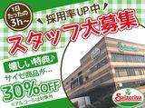 株式会社サイゼリヤ 神奈川工場のアルバイト情報