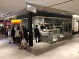 刷毛じょうゆ 海苔弁山登り 東京駅新店のアルバイト情報