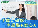 [学研グループ] 株式会社 学研エル・スタッフィング (01)のアルバイト情報