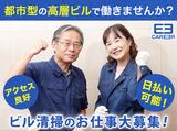 株式会社キャリア 大阪支店のアルバイト情報