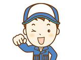 株式会社ペトロスター関西 セルフ清水丘SS のアルバイト情報