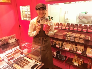chocolate branch(チョコレートブランチ)のアルバイト情報