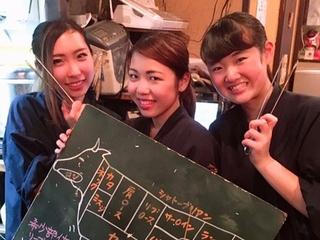 黒船屋 希望ヶ丘本店・二俣川店のアルバイト情報