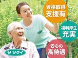 ツクイ横浜反町訪問介護【2080】のアルバイト情報