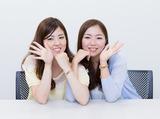 (株)セントメディア CO事業部西 北九州支店のアルバイト情報