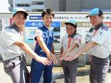太陽鉱油株式会社 川崎インター東SSのアルバイト情報