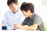 大島栄伸塾のアルバイト情報