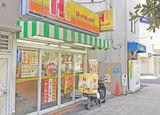 ほっかほっか亭 九条新道店のアルバイト情報