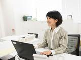 ヤマト運輸(株)千歳主管支店/事務管理センターのアルバイト情報