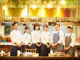 Mr.FARMER 東京ミッドタウン日比谷店のアルバイト情報
