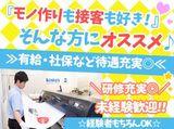 キンコーズ・大宮駅東口店※6/11NEW OPENのアルバイト情報
