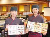 CHOJIRO 四条木屋町店のアルバイト情報