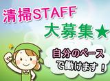 株式会社くれせん ※勤務地:大和温泉物語のアルバイト情報