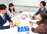 株式会社フロムページ 大阪本社のアルバイト情報