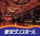 東宝ダンスホール 株式会社東宝エンタープライズ(阪急阪神東宝グループ)のアルバイト情報