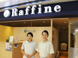 ラフィネ アピタテラス横浜綱島店 ※3月OPENのアルバイト情報