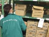 株式会社 アイクロコ(久御山新センター/仕分け)のアルバイト情報