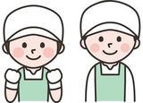 株式会社 アイクロコ(久御山生鮮センター/仕分け)のアルバイト情報