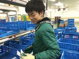 株式会社 アイクロコ(神戸CT/仕分け)のアルバイト情報