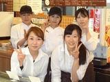 菜々家 メガステージ白河店のアルバイト情報