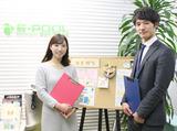 【渋谷駅周辺】エスプールHSのアルバイト情報
