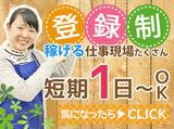 株式会社エスケイコンサルタント 横浜支店 のアルバイト情報