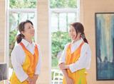 ミニメイド・サービス株式会社 ※豊島区エリアのアルバイト情報