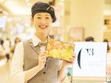 シーキューブ ラゾーナ川崎店(202410)のアルバイト情報