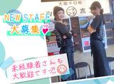河童ラーメン本舗 川西店のアルバイト情報