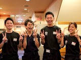 尾張名古屋の台所「山」のアルバイト情報