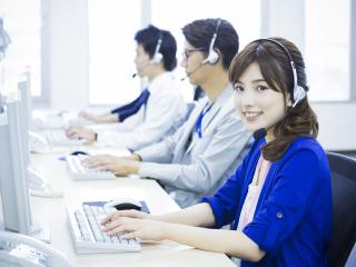 株式会社バックスグループ高松支店のアルバイト情報