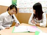 栄光ゼミナール 王子校のアルバイト情報